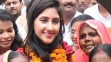 Uttar Pradesh Congress MLA Aditi Singh to Marry Punjab Congress MLA Angad Singh Saini on November 21